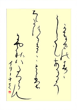 Красивый шрифт онлайн, написать им текст онлайн fo
